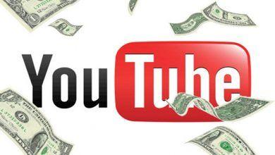 Photo of YouTube Üzerinden Para Kazanma İşlemi Nasıl Yapılır?