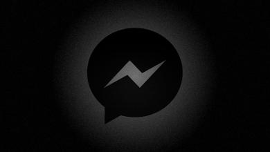 Photo of Facebook Messenger'da Karanlık Moda Nasıl Geçilir?