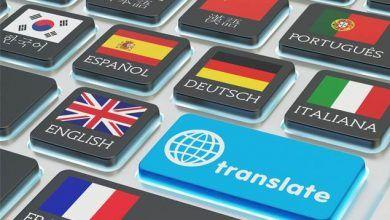 Photo of İnternetin Yabancı Dil Öğrenimine Katkısı