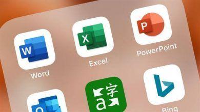 Photo of Microsoft, Office Uygulamalarını Mobilde Birleştiriyor