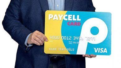 Photo of Paycell Nedir, Nasıl Kullanılır?